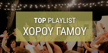 playlist_TOP-PLAYLIST